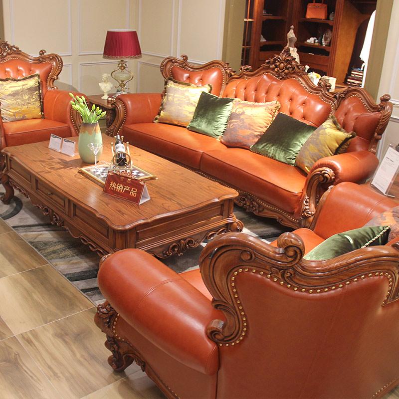 美式沙发m176